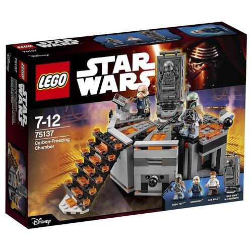 LEGO-Star-Wars-Camara-de-congelacin-en-carbonita